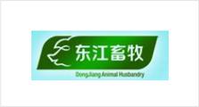 广东东江畜牧股份有限公司
