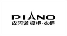 IPO预披露企业_16