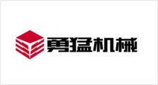 IPO预披露企业_07
